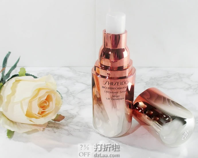 Shiseido 资生堂 百优系列 多效塑形精华 30ml装 7.2折$67.99 海淘转运到手约¥484