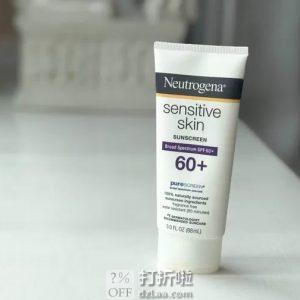 销量第一 Neutrogena 露得清 SPF60+ 无油物理防晒霜 敏感肌适用 88ml 6折$5.99 海淘转运到手约¥48