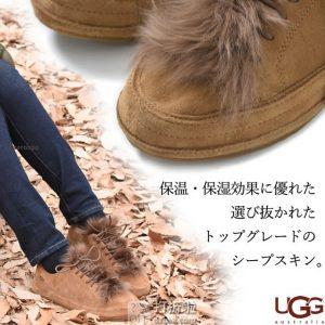 UGG Blake Fur 低帮系带 毛毛板鞋 女式休闲鞋 36.5码2.8折$39.23 海淘转运到手约¥362