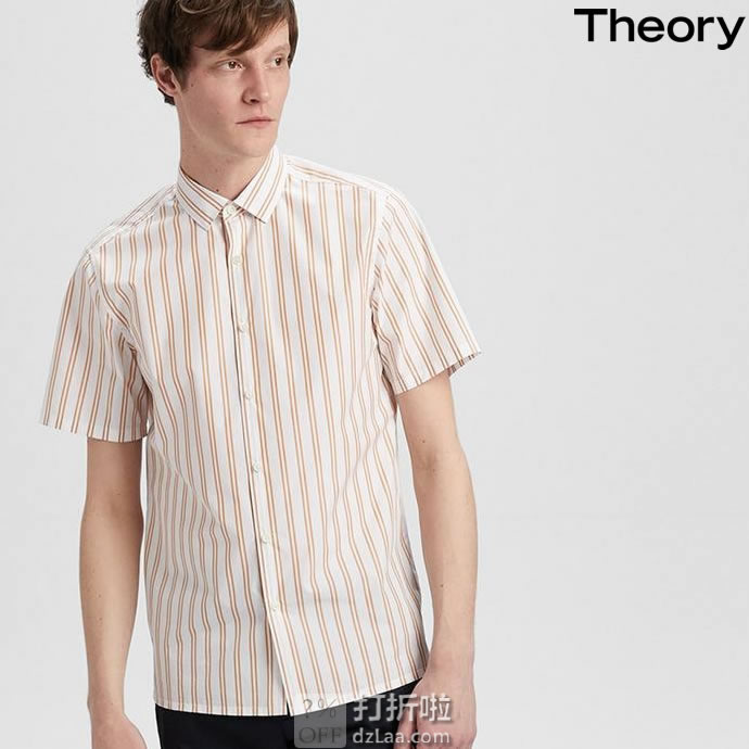 Theory 希尔瑞 Murrary 男式短袖衬衫 S码1.8折$33.57 海淘转运到手约¥246