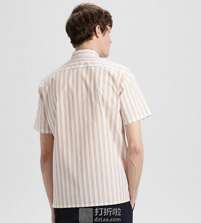 Theory 希尔瑞 Murrary 男式短袖衬衫 S码1.8折.57 海淘转运到手约¥246