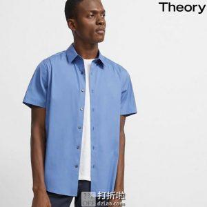 Theory 希尔瑞 Sylvain 修身款 男式短袖衬衫 M码2.9折$50.77 海淘转运到手约¥365