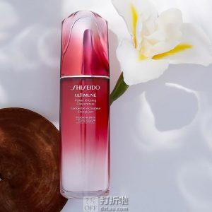 Shiseido 资生堂 明星单品 红妍肌活精华露 红腰子 120ml 优惠码折后海淘免运费直邮到手¥1106.23