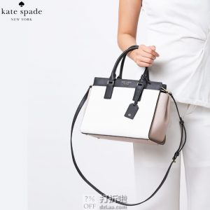 Kate Spade 凯特丝蓓 Cameron 中号 拼色女式手提包 挎包 PXRU5931 3.8折$139 海淘转运到手约¥1027 多色可选