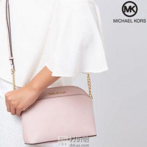 Michael Kors 迈克科尔斯 Emmy 女式挎包 贝壳包 3折$79.78 海淘转运到手约¥574