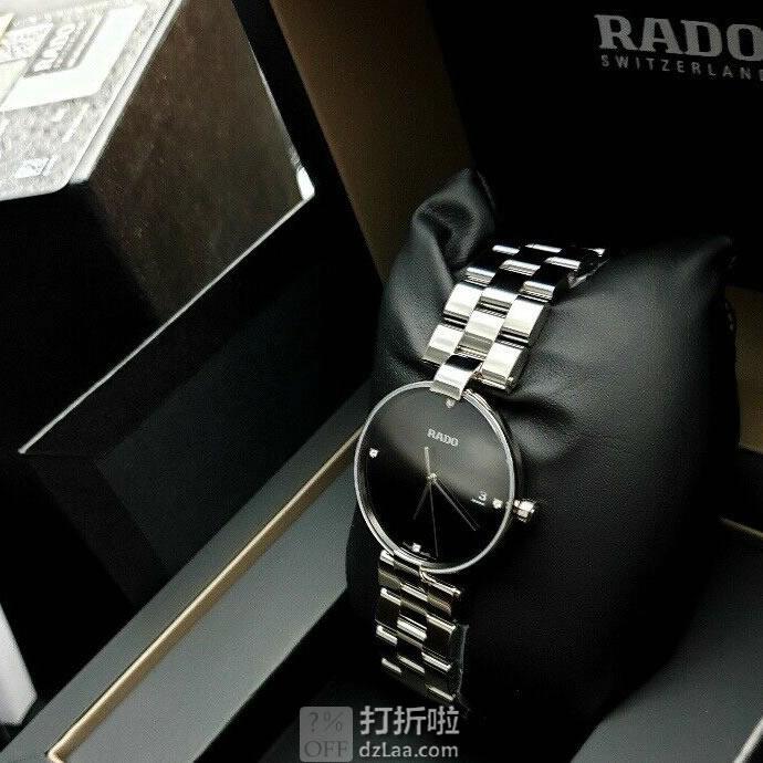 Rado 雷达 Coupole晶萃系列 R22852703 镶钻 女式腕表 优惠码折后2折$314.1 海淘转运关税补贴到手约¥2294