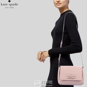 Kate Spade 凯特丝蓓 Avva Pershing Street 女式挎包 PWKRU5960 3.3折$84.9 海淘转运到手约¥613