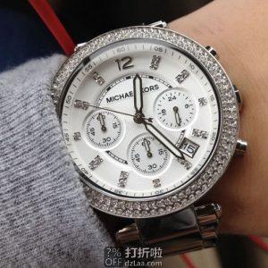 Michael Kors MK 迈克·科尔斯 MK5353 女式时尚计时腕表 3.6折$100 海淘关税补贴转运到手约¥834