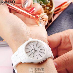 Rado 雷达 HyperChrome 皓星系列 R32321012 女式手表 优惠码折后$499 海淘关税补贴到手约¥3603