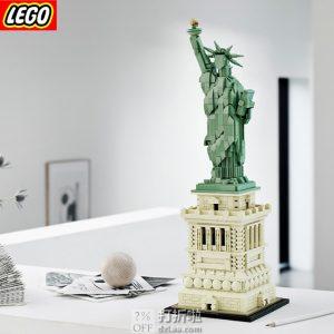 LEGO 乐高 建筑系列 21042 自由女神像 积木玩具 7.6折$91.19 海淘转运到手约¥729