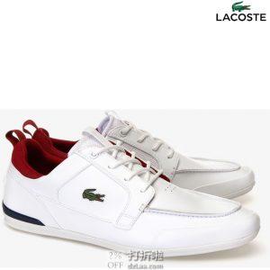 Lacoste 法国鳄鱼 Marina 男式板鞋 42.5码3.8折$39.93 海淘转运到手约¥369