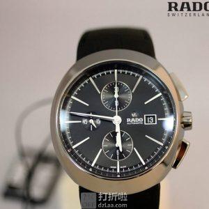 RADO 雷达表 帝星系列 自动机械计时 男式手表 R15556155 优惠码折后$799史低 海淘转运关税补贴到手约¥5707