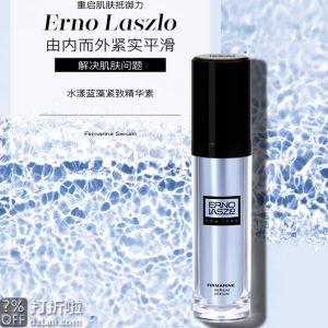 Erno Laszlo 奥伦纳素 水漾蓝藻紧致精华素 30ml 7.7折$97.3 海淘转运到手约¥689