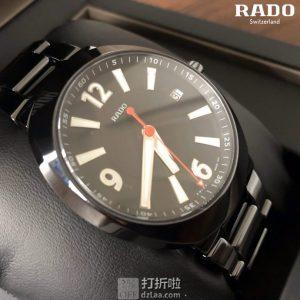 RADO 雷达表 帝星系列 R15517152 陶瓷 男式手表 优惠码折后$470.83 海淘转运关税补贴到手约¥3503
