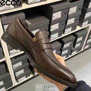 ECCO 爱步 Queenstown 男式乐福鞋 4.9折$49.3起 海淘转运到手¥361