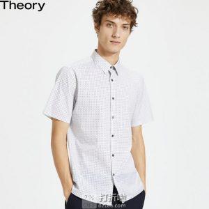 Theory 希尔瑞 Irving系列 男式短袖衬衫 S码2.1折$37.96 海淘转运到手约¥452