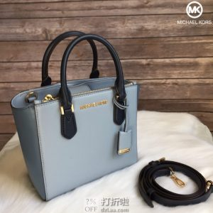 Michael Kors 迈克·科尔斯 Carolyn MK 小号女式手提包 3折$99.95 海淘转运到手约¥752