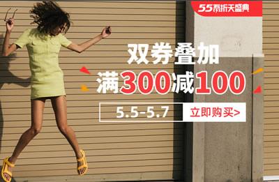 天猫Teva旗舰店 全场2折起 双券叠加满¥300-100 凉鞋低至¥79起