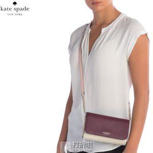 Kate Spade 凯特丝蓓 Cameron Small 女式挎包 3折$59 海淘转运到手约¥448