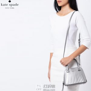 Kate Spade 凯特丝蓓 Patterson Drive Quilted 女式贝壳包 挎包 2折$59.63 海淘转运到手约¥462