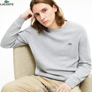 LACOSTE 法国鳄鱼 时尚条纹拼色 男式针织衫 L码3.3折$51.62 海淘转运到手约¥426 天猫¥1142