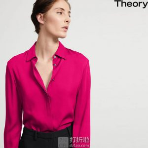 Theory 希尔瑞 桑蚕丝 女式纯色衬衫 I1002506 S码2.2折$71.25 海淘转运到手约¥523 天猫¥2380