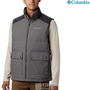 Columbia 哥伦比亚 Winter Challenger 550蓬 户外男式羽绒马夹 S码2.9折$43.41 海淘转运到手约¥358
