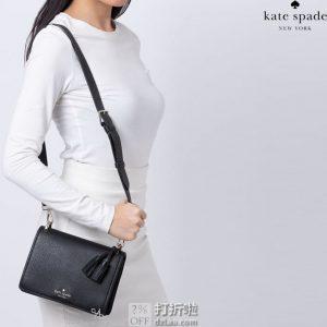 Kate Spade 凯特丝蓓 Hayes Medium 女式中号挎包 3折$97.4 海淘转运到手约 ¥734
