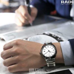 RADO D-Star 雷达表 陶瓷不锈钢 R15943103 男式手表 优惠码折后$351.12史低 海淘转运关税补贴到手约¥2622 国内¥6827