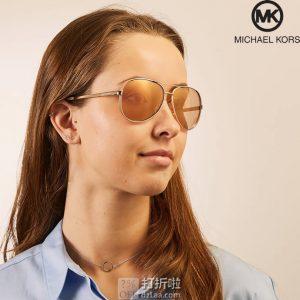 MICHAEL KORS 迈克·科尔斯 Chelsea 女式太阳镜 MK5004 3.8折$53.21 海淘转运到手¥378