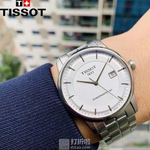 Tissot 天梭 Luxury Powermatic 80 豪致系列 男式机械表 T086.407.11.031.00 优惠码折后$303.59 海淘转运关税补贴到手约¥2295