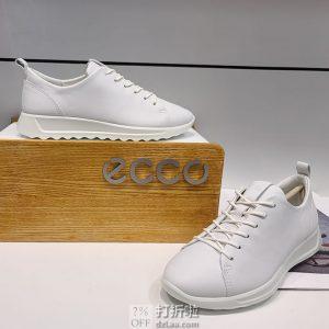 ECCO 爱步 Flexure Runner 女式板鞋 休闲鞋 35码5.3折$68.7 海淘转运到手约¥540