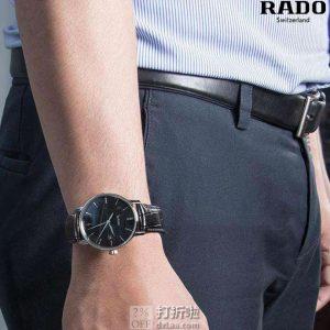 RADO 雷达表 COUPOLE晶璨系列 R22864155 男式石英表 优惠码折后$321.08 海淘转运关税补贴到手约¥2390