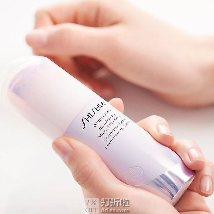 Shiseido 资生堂 光透耀白祛斑焕颜精华液 50ml 优惠码折后€76 海淘免运费包税直邮到手¥624 天猫¥1180