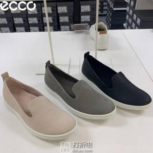 ECCO 爱步 Barentz 一脚套 女式休闲鞋 5.7折$45.9 海淘转运到手¥409