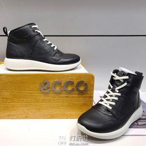 ECCO 爱步 柔酷7号 女式高帮板鞋 运动短靴 38码3.5折$66.18 海淘转运到手约¥548