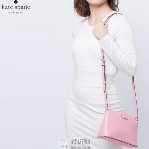 Kate Spade 凯特丝蓓 Jeanne 女式挎包 3.3折$65.72 海淘转运到手约¥478