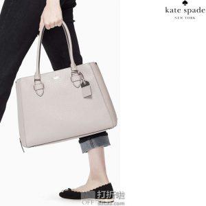 Kate Spade 凯特丝蓓 Shawna Carter Large 大号女式手提包 3.6折$157.99 海淘转运到手约¥1149