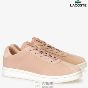 LACOSTE 法国鳄鱼 Masters 女式休闲鞋 板鞋 39.5码3.2折$35.63 海淘转运到手约¥331