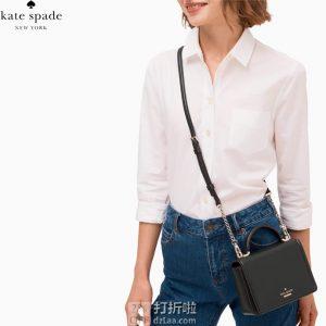 Kate Spade 凯特丝蓓 PATTERSON DRIVE MAISIE 女式挎包 4.2折$95.98 海淘转运到手约¥673