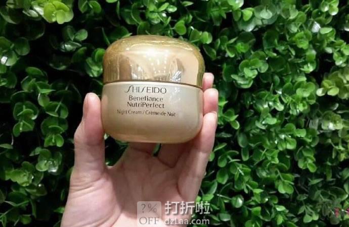 Shiseido 资生堂 盼丽风姿系列 金采丰润 晚霜 50ml 7.5折$70.42 海淘转运到手约¥473