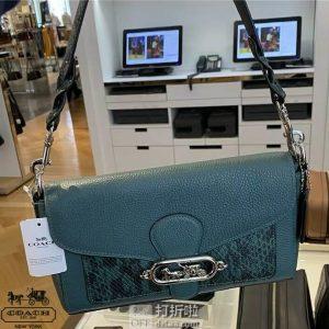 COACH 蔻驰 Jade 马车标 单肩包 5.7折$228 三色可选 海淘转运到手约 ¥1570