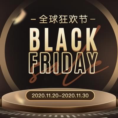 黑五Black Friday一站扫遍全球好货