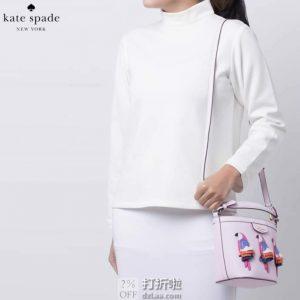 Kate Spade 凯特丝蓓 Hayes 鹦鹉水桶包 手提包 2.3折$77 海淘转运到手约¥539