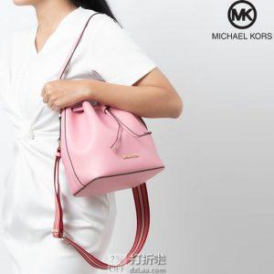 Michael Kors 迈克科尔斯 Eden 中号 女式抽绳水桶包 2.5折$99 海淘转运到手约¥700