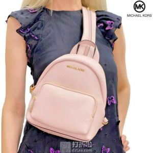 Michael Kors 迈克科尔斯 ERIN系列 小号女式双肩包 2.7折$94.99 海淘转运到手约¥660