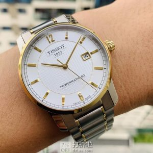 Tissot 天梭 T-Classic Titanium 钛系列 T087.407.55.037.00 钛金属 男式自动机械手表 3.8折$359.95 海淘关税补贴到手约¥2498