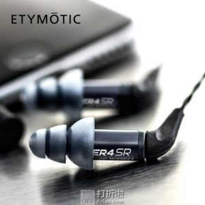 Etymotic Research 音特美 ER4SR 入耳式耳机 5.7折$170.53 海淘转运到手约¥1116