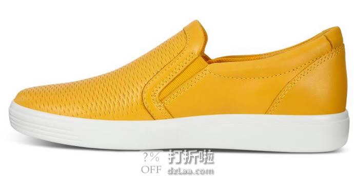 ECCO 爱步 柔酷系列 一脚套女式休闲鞋 36码¥261.04
