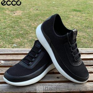 ECCO 爱步 Soft 7 柔酷7号 男式网面运动鞋 43码¥490.57